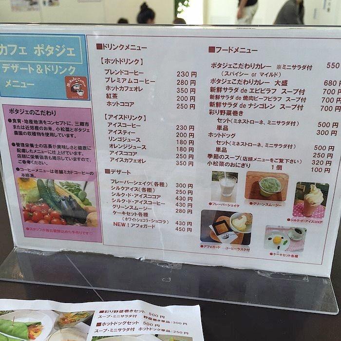 カレー550円が私のおすすめです♪