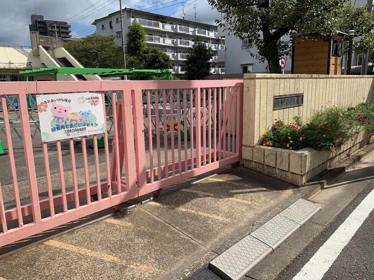 「丹後保育所」は三郷市早稲田8丁目にあります!