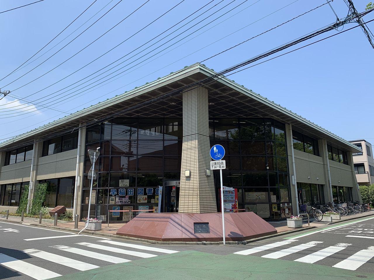 子供たちの憩いの場「三郷市早稲田図書館」