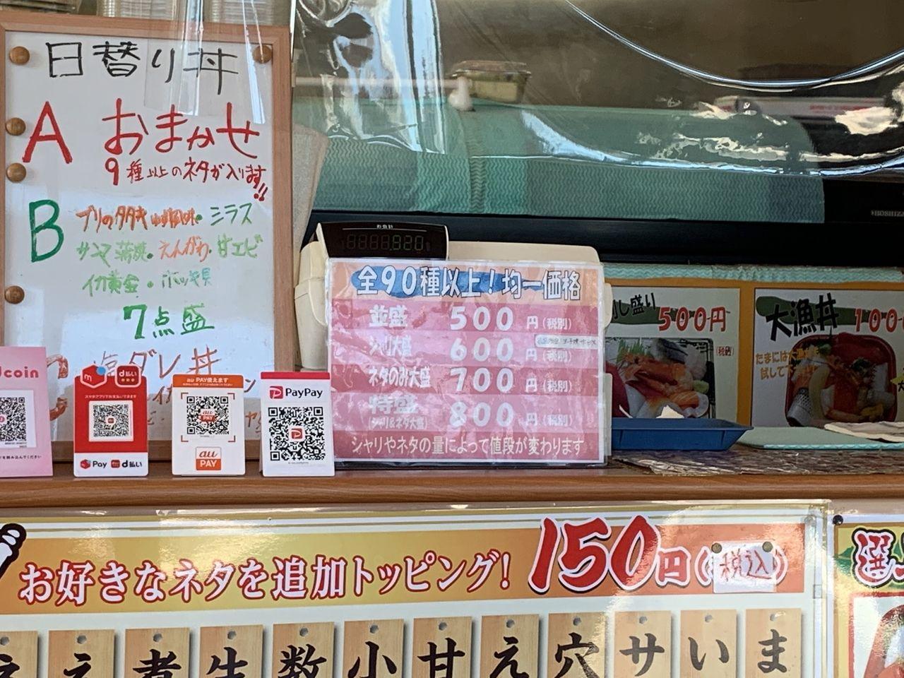【三郷市食べ歩きブログ】お持ち帰り専門店「ふくふく丼丸三郷早稲田通り店」へ