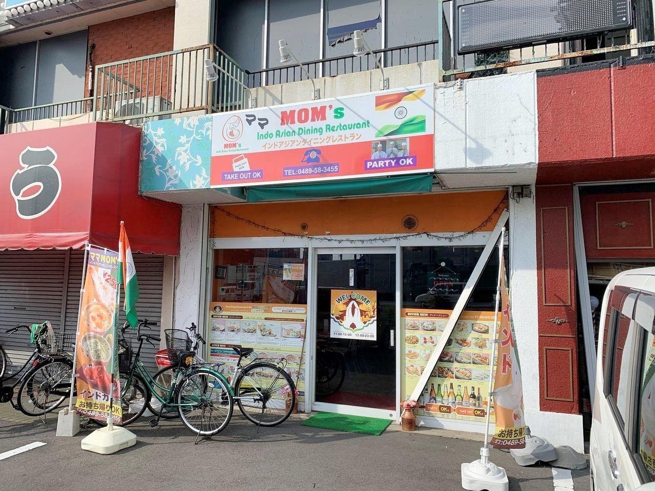 三郷駅徒歩2分、ごくうラーメンの隣にあるカレー屋さん