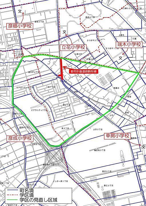 新しい通学区域は、令和3年4月から適用
