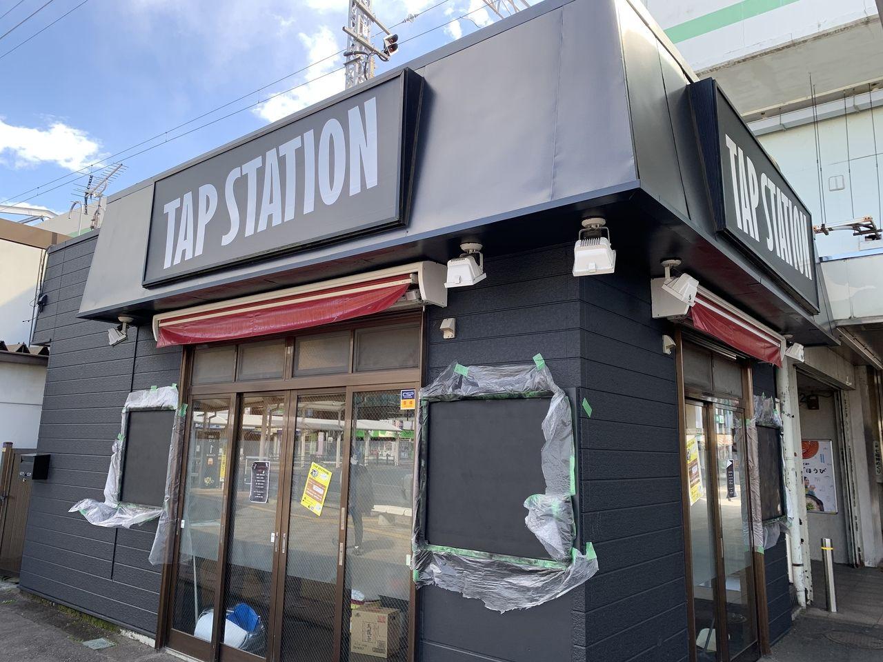 【三郷市食べ歩きブログ】クラフトビール専門店「TAP STATION」の明日プレオープンですね!