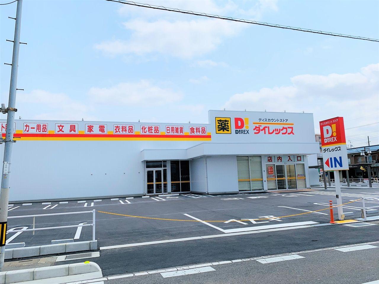 三郷市戸ヶ崎3-507 開店:2020年04月下旬予定