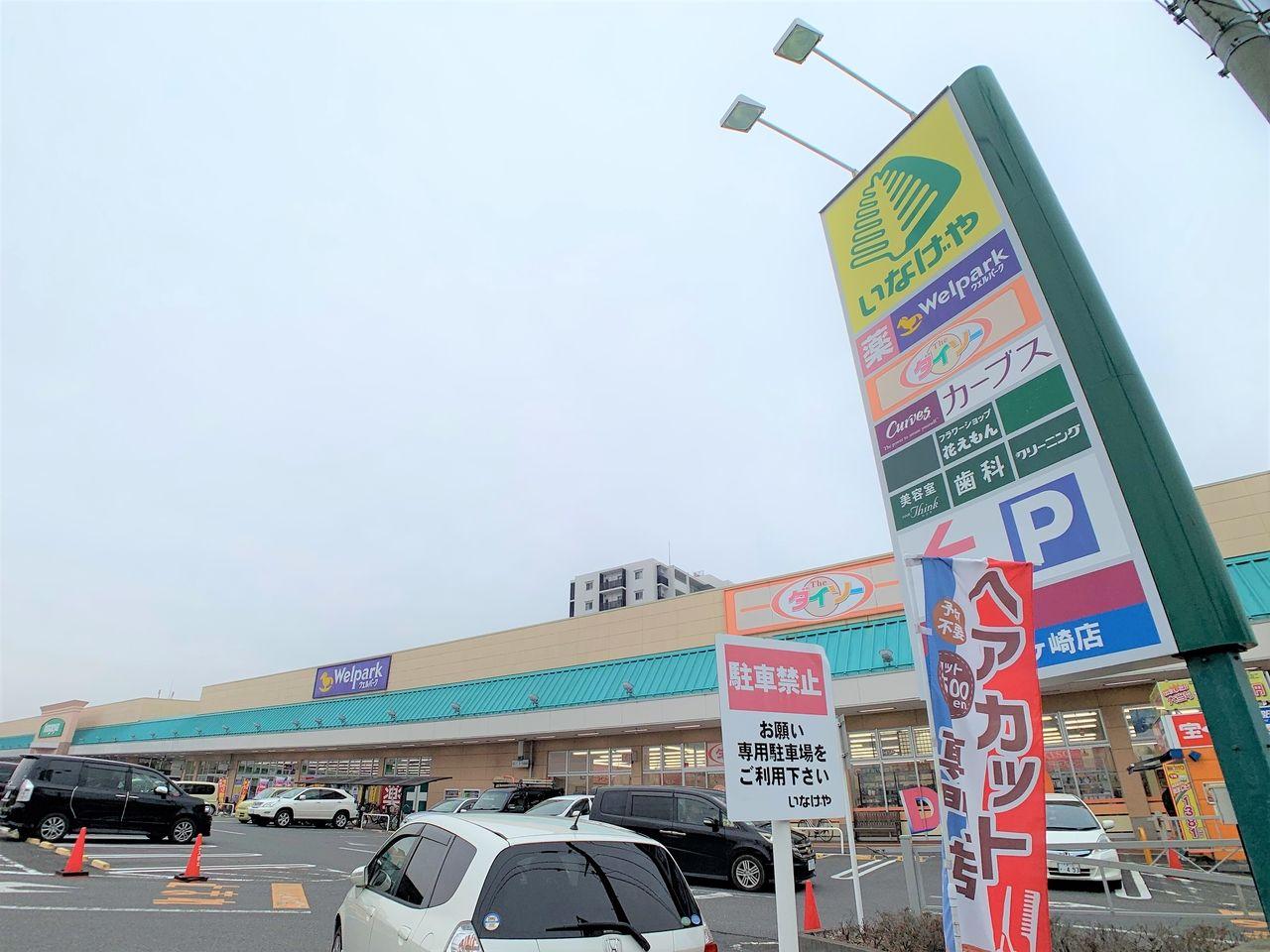 三郷市戸ヶ崎2-243-5 営業時間:9:00~21:00