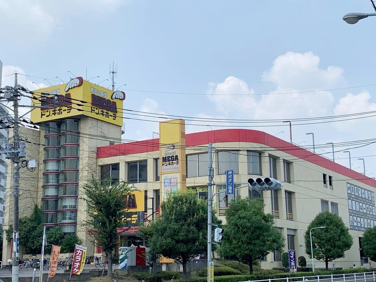 三郷市さつき平1-1-1 営業時間:9:00~23:00 駐車場とても広いです。