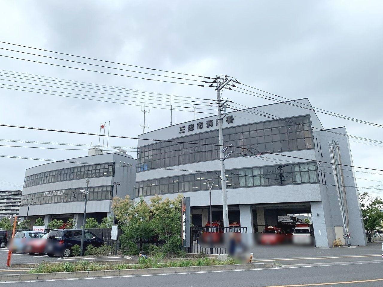 三郷市中央5-45-4