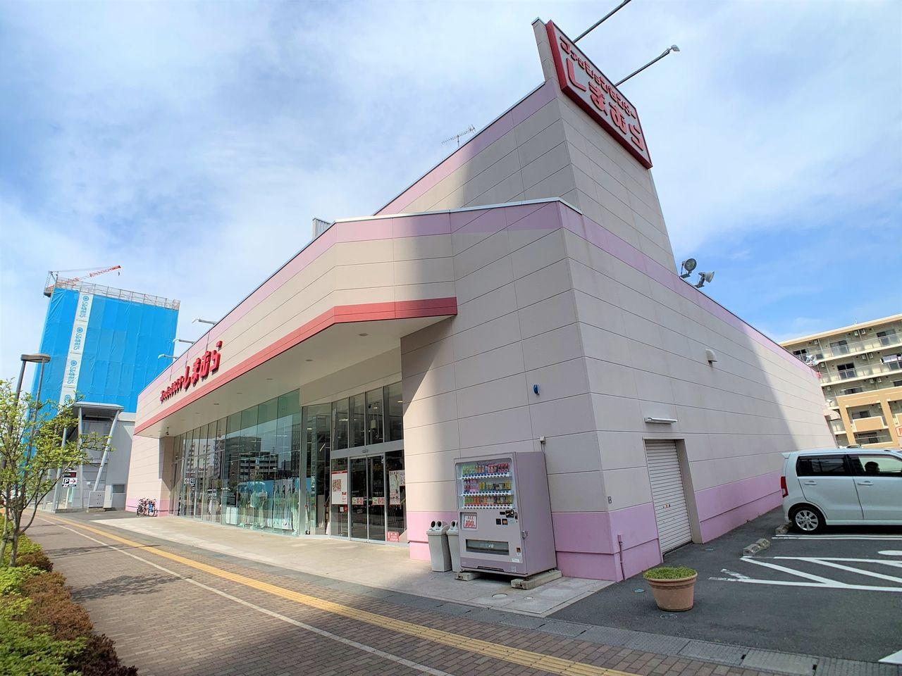 三郷市中央3-2-7 営業時間:10:00~19:00