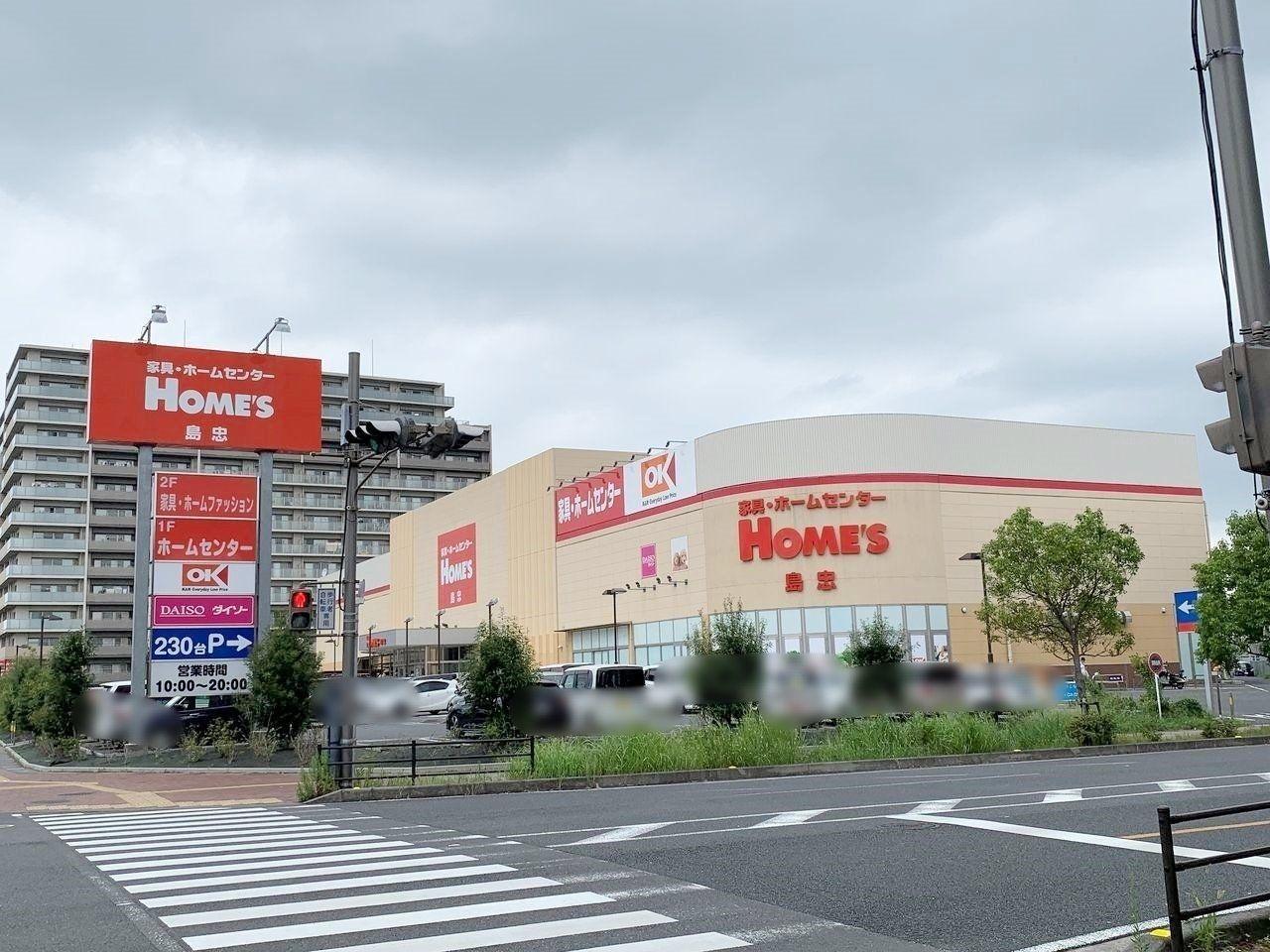 三郷市中央3-33-8 営業時間:10:00~20:00 つくばエクスプレス三郷中央駅徒歩約3分