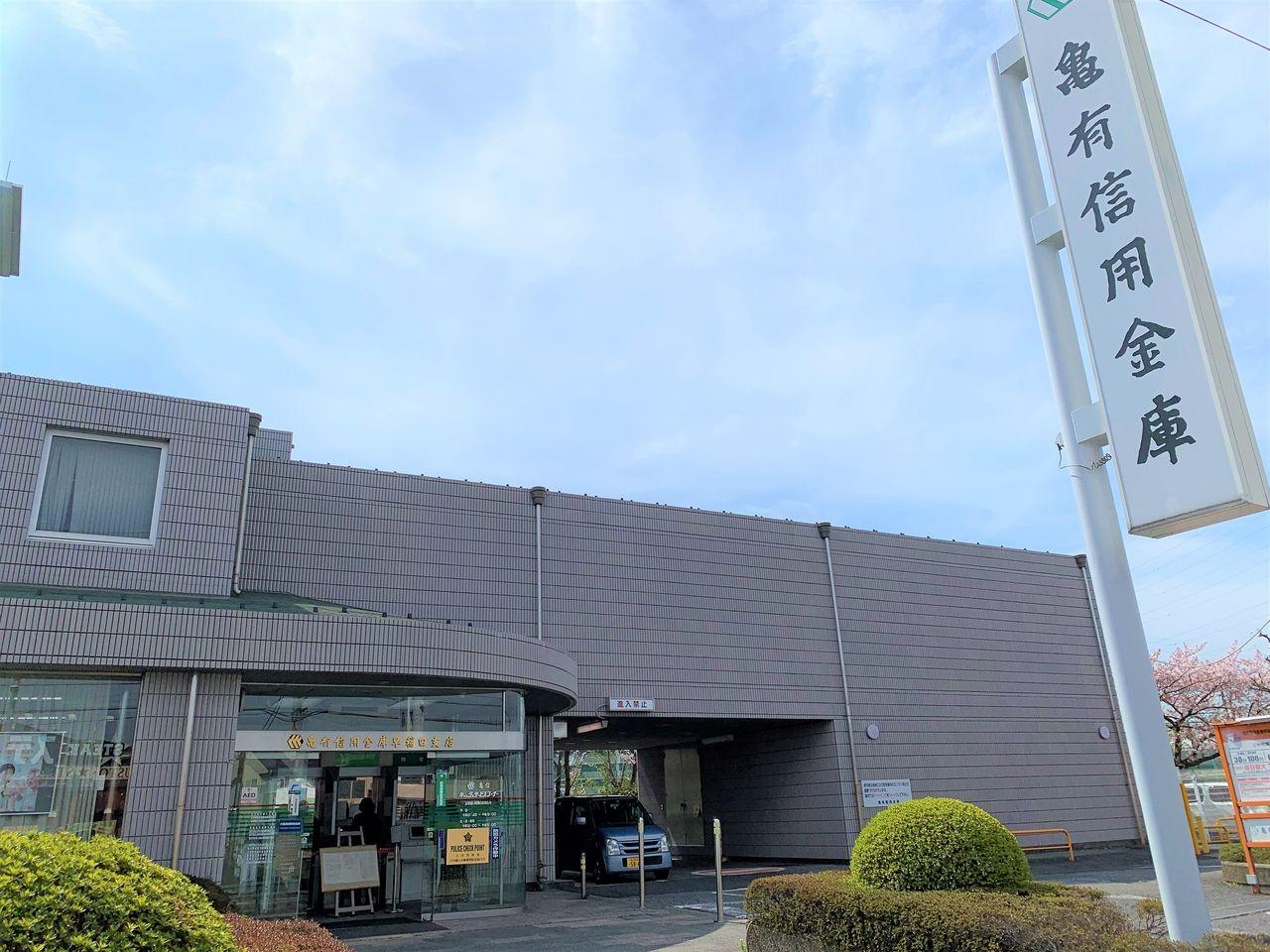 三郷市谷口631ー3