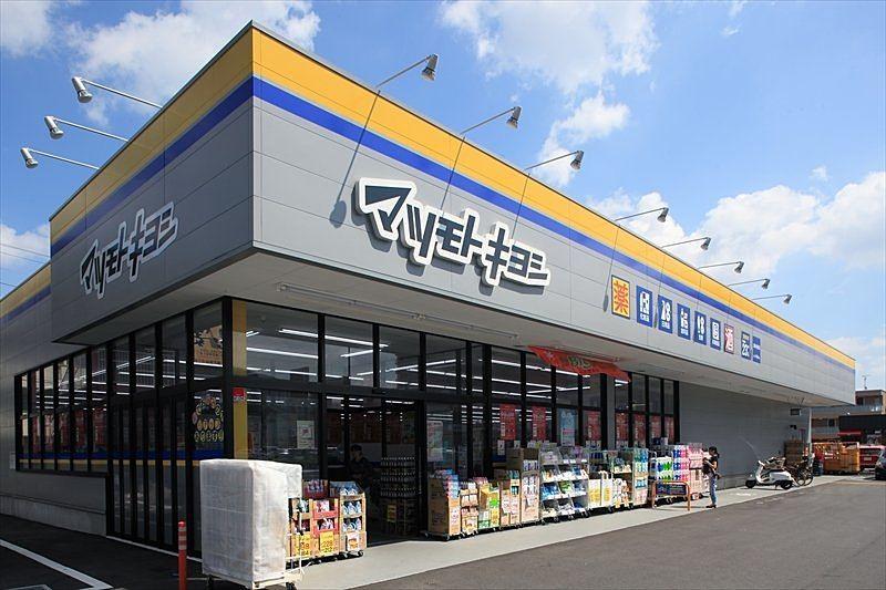 三郷市中央3-48-4 営業時間:10:00~23:00