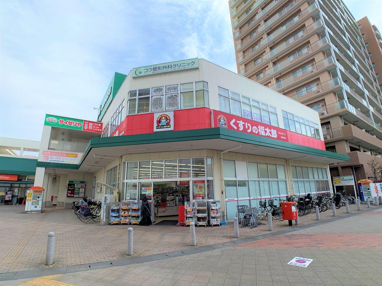 三郷市中央1-3-1 エムズタウン三郷中央内 営業時間:9:00~22:15