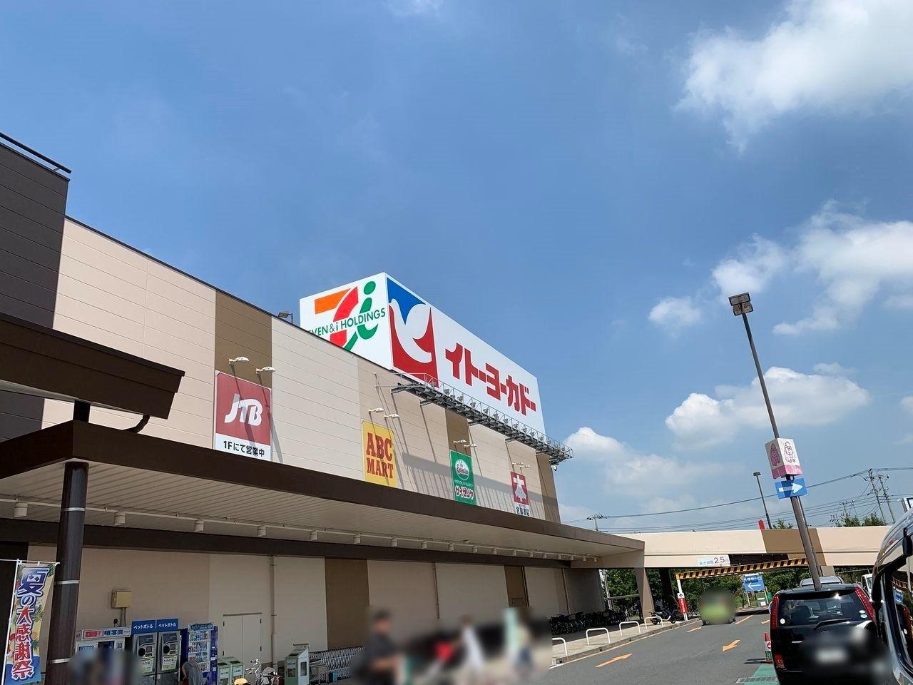 三郷市ピアラシティ1-1-1 営業時間:10:00~21:00 駐車場:3100台