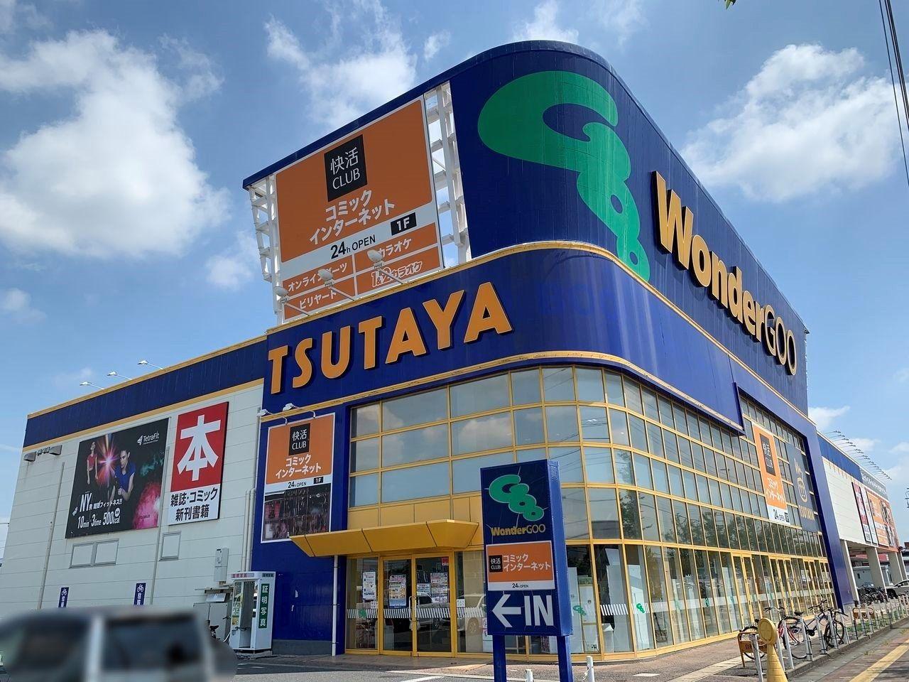 三郷市ピアラシティ2-2-5 営業時間:10:00〜23:00 TSUTAYA・快活クラブ・テトラフィットなどが入っています。