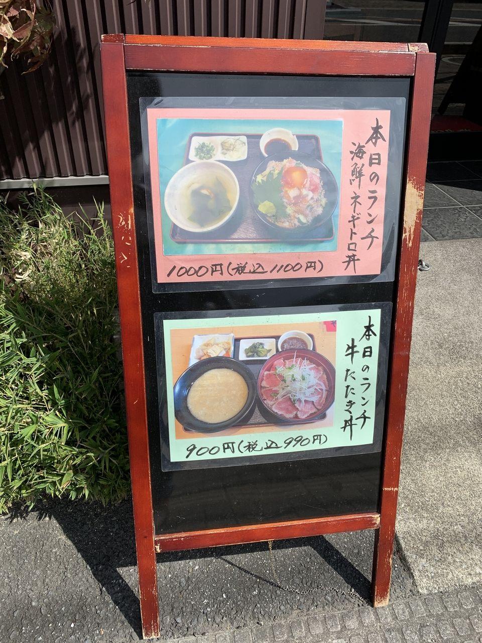 【三郷市食べ歩きブログ】三郷市新和1丁目のラーメン酒房「遊麺」に行ってきました!