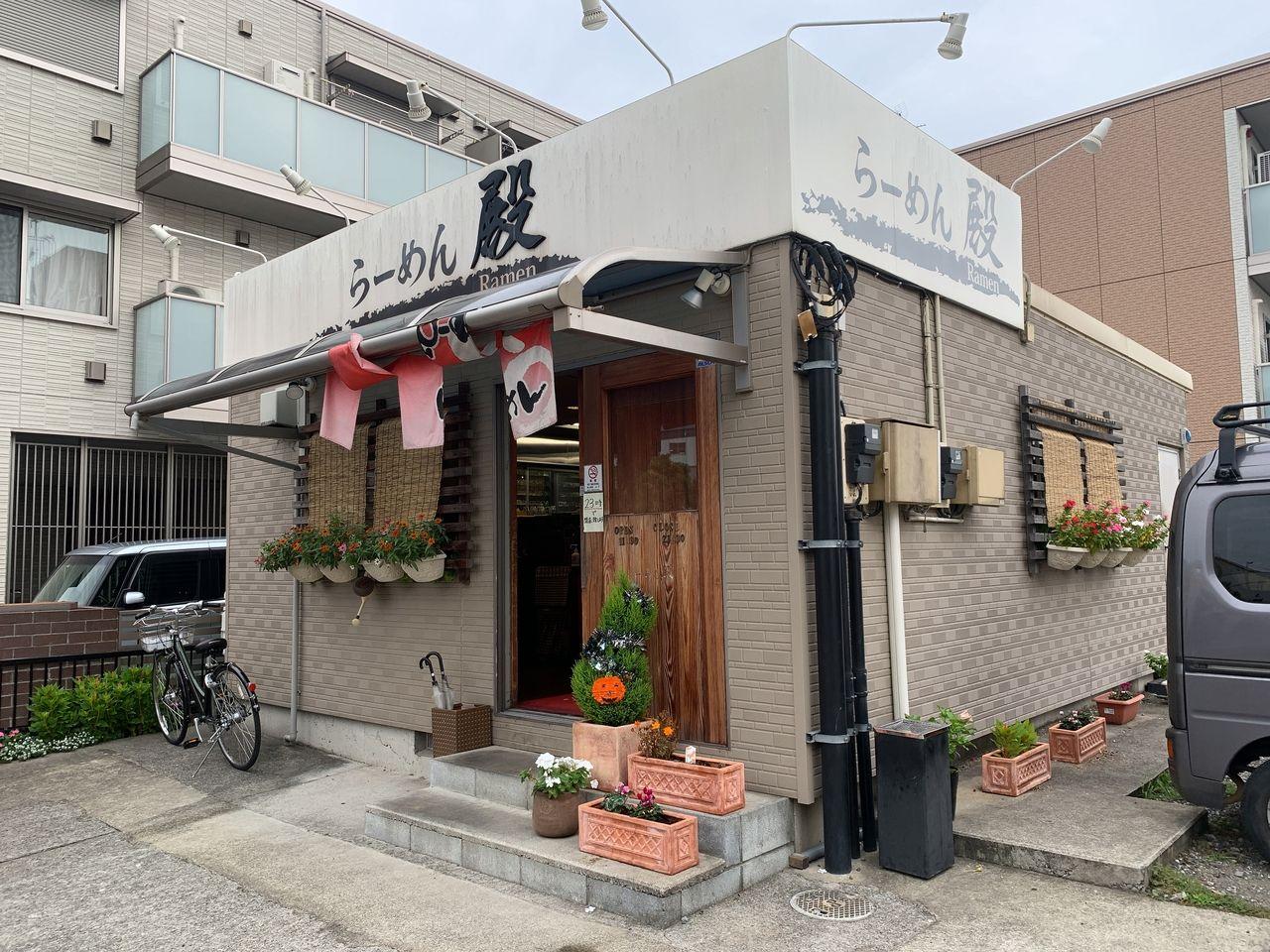 【三郷市食べ歩きブログ】三郷市谷中の「ラーメン殿(との)」に行ってきました!