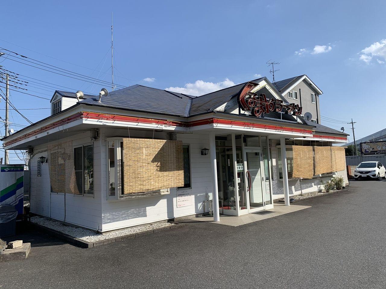 【三郷市食べ歩きブログ】三郷市高州2丁目の「くるまやラーメン三郷高州店」に行ってきました!