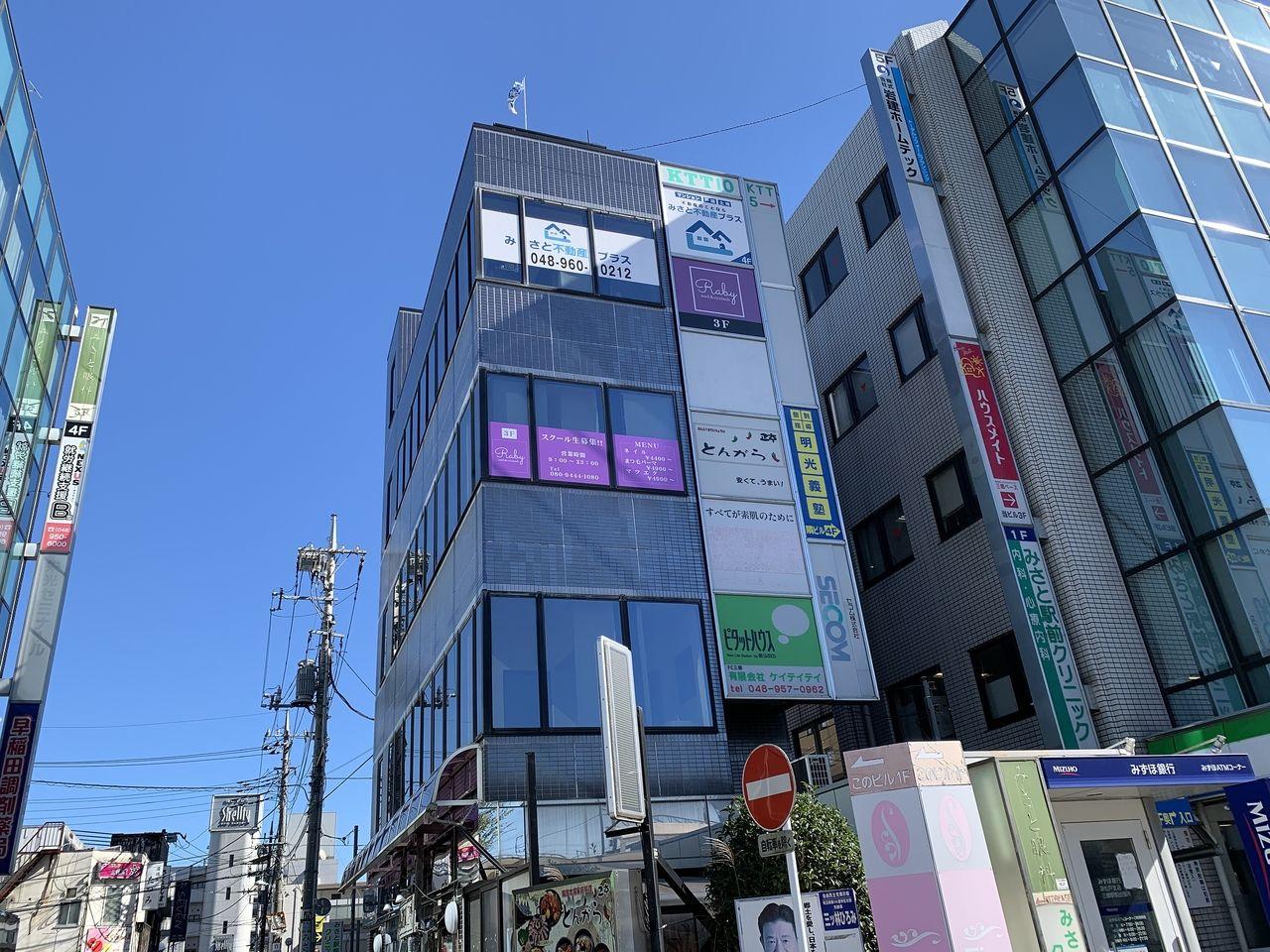 みさと不動産プラスは三郷駅からすぐ近くのビル内にあり通いやすいと好評をいただいています♪