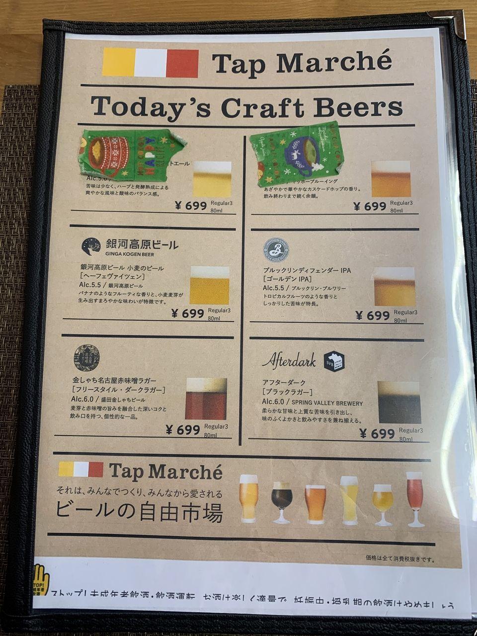 【三郷市食べ歩きブログ】三郷市早稲田1丁目にある「カフェプク(Cafe puku)」に行ってきました!