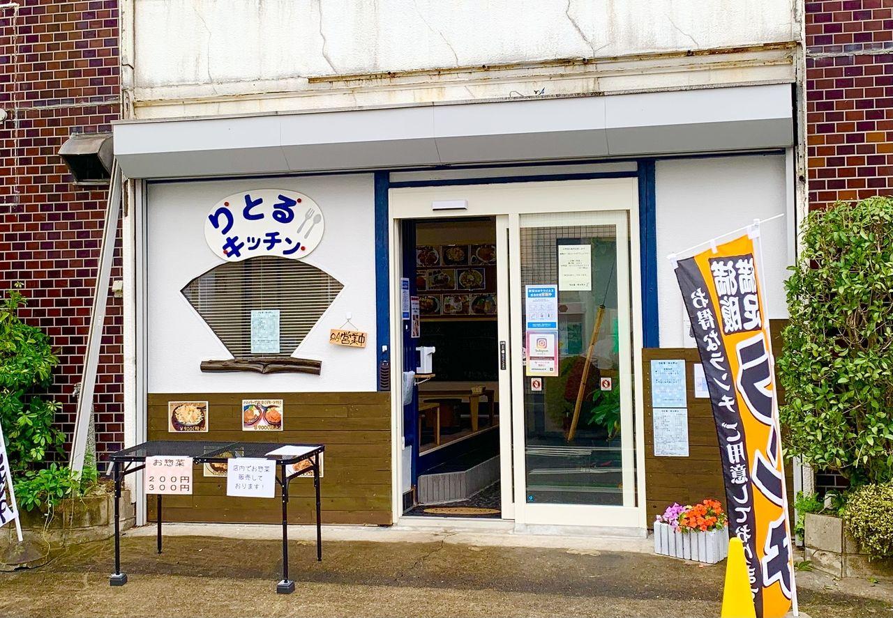 【三郷市食べ歩きブログ】三郷市三郷3丁目にオープンしました「りとる・キッチン」へ行ってきました!