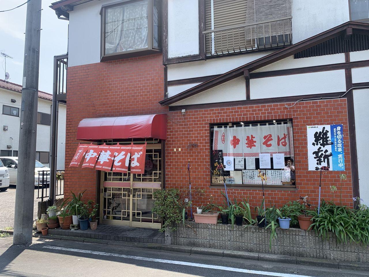 【三郷市食べ歩きブログ】三郷市三郷1丁目にある中華そば「福や」へ行ってきました!