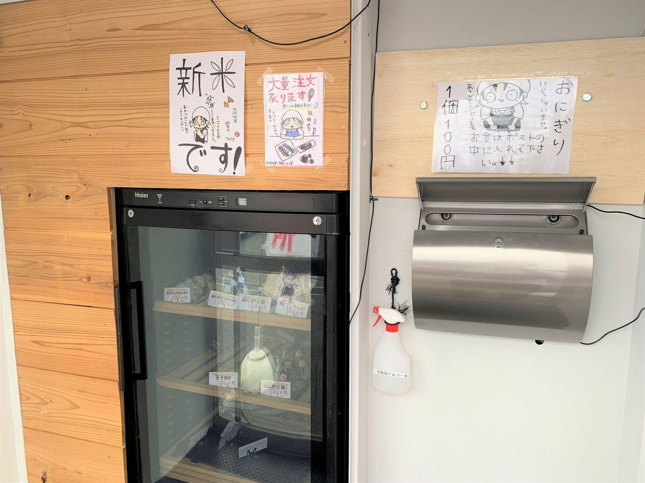 【三郷市食べ歩きブログ】三郷市鷹野3丁目の三郷たかの食堂の駐車場に出来た「無人おにぎり」販売所へ行ってきました!