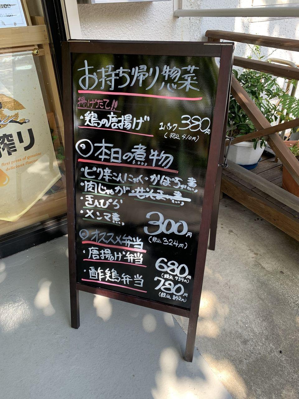 【三郷市食べ歩きブログ】三郷市早稲田7丁目にオープンしました「食堂きはら」さんへ行ってきました!