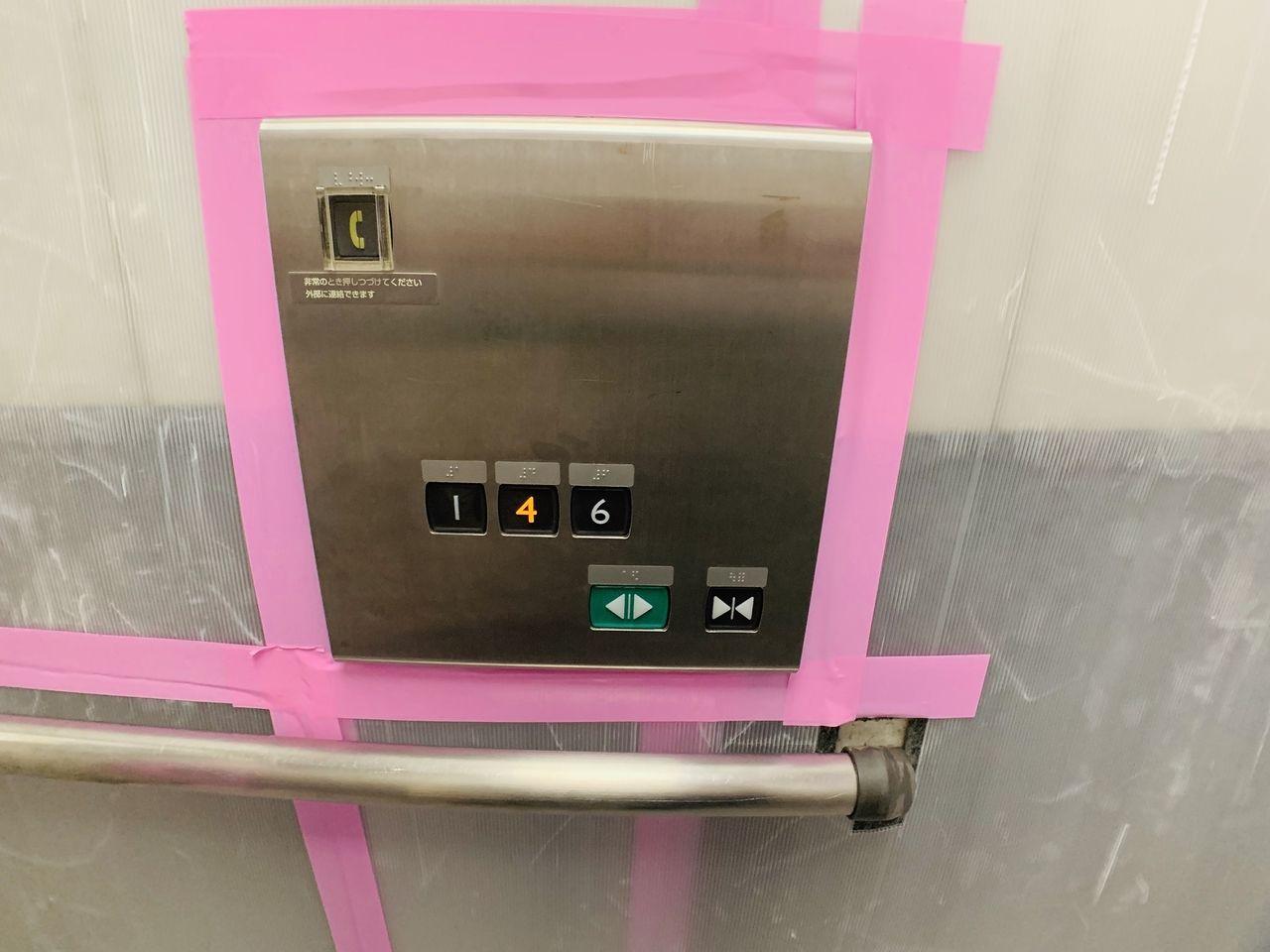 コープ野村南流山壱番街のエレベーター停止階は1・4・6階です
