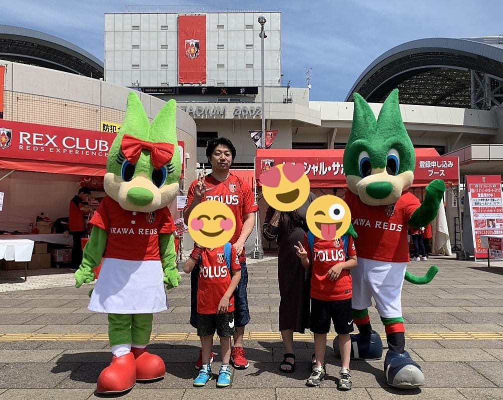 家族で浦和レッズファンです!